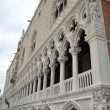 Palazzo Ducale — Stock Photo #41999055