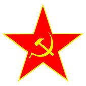 Communistische rode ster te behalen — Stockvector