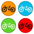 Bicycle icon on round internet button — Stock Vector #45154743