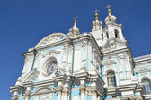 Smolny Cathedral of the Resurrection — Stock Photo