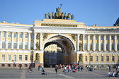 The arch of General staff on Palace square — Stock Photo