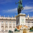 Stock Photo: Royal Palace in center of Madrid