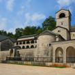Cetinje Monastery in Montenegro — Stock Photo