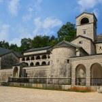 Cetinje Monastery in Montenegro — Stock Photo