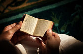 Koran - holy book of Muslims — Stock Photo
