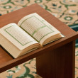 Koran - book of Muslims — Stock Photo