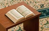 Koran - book of Muslims — Stock Photo