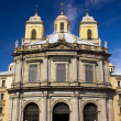 Basilica in Madrid — Stock Photo