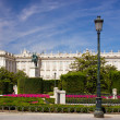 Royalty-Free Stock Photo: Royal palace in Madrid