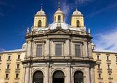 Basilica in Madrid — Stock Photo
