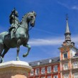Постер, плакат: Statue of King Philips III Madrid
