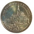 Souvenir coin with image of Mont saint Michel — Stock Photo