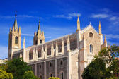 Cathedral of the Jeronimos — Stock Photo