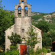 Stock Photo: Church in Budva