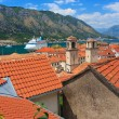Stock Photo: Old town of Kotor