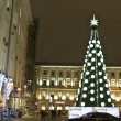 Moscow, Christmas tree — Stock Photo #12449181