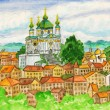 Stock Photo: Kiev, painting