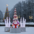 Christmas tree and electric fountain, Moscow — Stock Photo #12700217