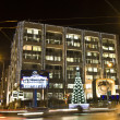 Moscow, Christmas tree — Stockfoto #12836338