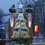Moscow, Christmas tree — Stock Photo