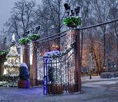 Moskau, weihnachtsbaum — Stockfoto