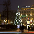 Christmas tree, Moscow — Stock fotografie #13281843