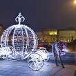 Stock Photo: Christmas decoration, Moscow