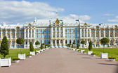 Tsarskoye selo, palace — Stock Photo