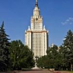 Moscow, University — Stock Photo
