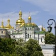 Stock Photo: Kiev, monastery Kievo-Pecherskaylavra