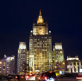 Moscow, building of Ministry of Foreign Affairs — Stock Photo