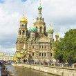 Stock Photo: St. Petersburg, cathedral of Resurrection of Jesus Christ (Savio