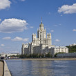 Stock Photo: Moscow, high-rise building