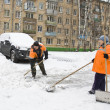 Stock Photo: Winter in Russia