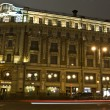 "Stock Photo: Moscow, hotel ""National"""