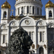 Moscow, cathedral of Jesus Christ - Stock Photo