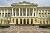 San pietroburgo, museo russo — Foto Stock