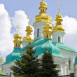 Stock Photo: Kiev, Kievo-Pecherskaylavra