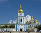 Kiev, Ukraine, Mihaylovskiy cathedral — Stock Photo