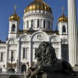 Moscow, cathedral of Jesus Christ Saviour — Stock Photo #18500953