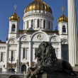 Stock Photo: Moscow, cathedral of Jesus Christ Saviour