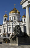 Moscow, cathedral of Jesus Christ Saviour — Stock Photo