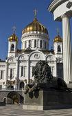 Moskou, kathedraal van jezus christus verlosser — Stockfoto