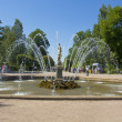 Peterhof, fountain — Stock Photo #18513807