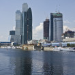 Stock Photo: Moscow, modern buildings
