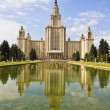 Moscow University - Stock Photo