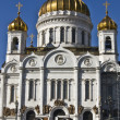 Moscow, cathedral of Jesus Christ Saviour - Zdjcie stockowe