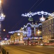 St. Petersburg, Nevskiy prospectus street at night — 图库照片
