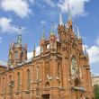 Moscow, cathedral of St. Mary - Stock Photo