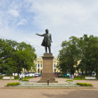 Постер, плакат: St Petersburg monument to Pushkin